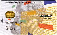 kartica-zdravstveno-zavarovanje-nova